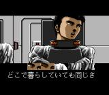 Blackhole Assault TurboGrafx CD The game has lots of cut scenes, al;;