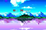 Sol Moonarge TurboGrafx CD Title screen A