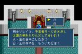 Sol Moonarge TurboGrafx CD Oh wow, dialogue options in a Japanese RPG?? Yes sir! You can A) accept the quest, or B) ask the king to repeat what he said... :)