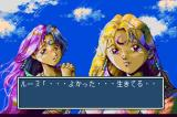 "Sol Moonarge TurboGrafx CD The two Moon Goddesses find Soleil. ""It could have been worse"", - Soleil thinks gratefully, counting his non-broken ribs"