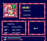 Moonlight Lady TurboGrafx CD Artemis' stats. Nothing important, actually...