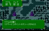 Tenshi no Uta TurboGrafx CD Evil creatures are lurking...