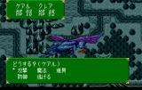 Tenshi no Uta TurboGrafx CD Boss battle!