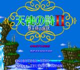 Tenshi no Uta II: Datenshi no Sentaku TurboGrafx CD Title screen