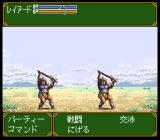 Tenshi no Uta: Shiroki Tsubasa no Inori SNES Wow, real battle backgrounds! Better than in the previous games...