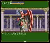 Tenshi no Uta: Shiroki Tsubasa no Inori SNES Even in dreams there are boss battles!..