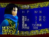 Airs Adventure SEGA Saturn Hero's stats