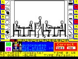 Pictionary: The Game of Quick Draw ZX Spectrum The game responds by giving the answer and asking if the player got it right. Well he had two words in mind and one was the right answer so the response is Yes
