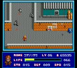 SD Snatcher MSX Oh no... what the hell happened here?..