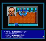 SD Snatcher MSX Talking to your stupid boss :)