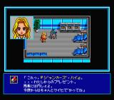 SD Snatcher MSX Your (ex?) wife?..