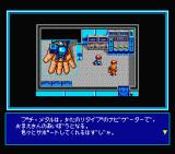 SD Snatcher MSX Getting a gadget