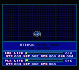 SD Snatcher MSX Low-level enemy