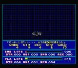 SD Snatcher MSX See the stats...