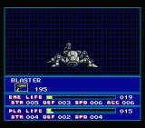 SD Snatcher MSX Bigger guy. Choosing your weapon