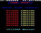 Mikie BBC Micro High score table.