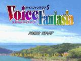 Voice Fantasia S: Ushinawareta Voice Power SEGA Saturn Title screen