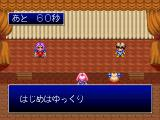Voice Fantasia S: Ushinawareta Voice Power SEGA Saturn Mini-game: dance with the stupid king. All you need to do is repeat his movements