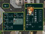Suikoden SEGA Saturn Status screen, featuring: the mysterious Ted