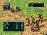 Suikoden SEGA Saturn Battle menu