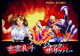 World Heroes Perfect SEGA Saturn Ryoko vs. Jack the Ripper. Interesting