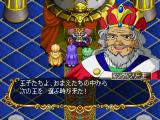 Next King: Koi no Sennen Ōkoku SEGA Saturn Talking to the stupid king :)