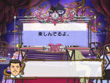 "Sakura Taisen 3: Pari wa Moete iru ka? Windows Some actions allow you to choose their intensity. Here, you can choose to say ""I'm enjoying myself"" in different levels of sincerity"