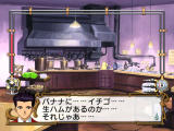 Sakura Taisen 3: Pari wa Moete iru ka? Windows Here you must complete a whole task within the time limit