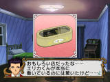 Sakura Taisen 3: Pari wa Moete iru ka? Windows Looking at your items
