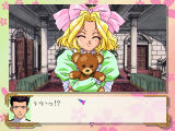 Sakura Taisen Windows Lolita complex seems to be a requirement for Japanese video game players. I mean, for God's sake, she is just a kid! And you can actually DATE her in this game...