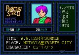 Phantasy Star II Text Adventure: Huey no Bōken Genesis Setting up the story