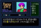 Phantasy Star II Text Adventure: Huey no Bōken Genesis Text written in yellow indicates things of interest in that area