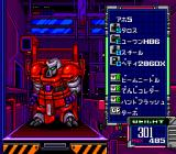 Auto Crusher Palladium TurboGrafx CD Created a big, mean-looking, red dude!