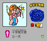 Bikkuriman Daijikai TurboGrafx CD Christian figures are also plentiful... and are mostly designed in a very... err... unorthodox fashion