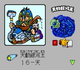 Bikkuriman Daijikai TurboGrafx CD Crazy charactersL medieval fighter with a vacuum cleaner