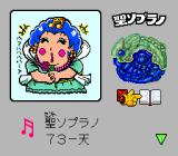 Bikkuriman Daijikai TurboGrafx CD Those opera singers... :)