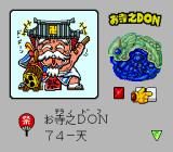Bikkuriman Daijikai TurboGrafx CD I don't think he is a Nazi. The swastika is commonly used in Buddhism