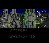 "Down Load  TurboGrafx-16 Cool ""cyberpunk"" elements are everywhere"