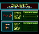 Down Load  TurboGrafx-16 Weapon selection screen