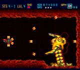 Down Load  TurboGrafx-16 Now this boss looks cool! Dig the color!