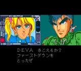 Down Load  TurboGrafx-16 Cut scenes advance the story