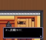 Benkei Gaiden TurboGrafx-16 The bad news...