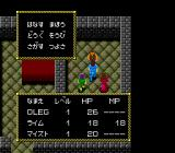 Jaseiken Necromancer TurboGrafx-16 We entered this house and opened the menu. Nothing happened