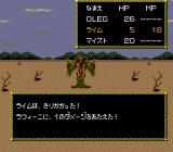 Jaseiken Necromancer TurboGrafx-16 Fighting an evil-looking guy in a desert