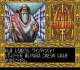 Lady Sword: Ryakudatsusareta 10-nin no Otome  TurboGrafx-16 You'll meet a lot of annoying characters who do nothing to help you fight those monsters!