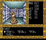 Lady Sword: Ryakudatsusareta 10-nin no Otome  TurboGrafx-16 Low-level, moderately sexy enemy