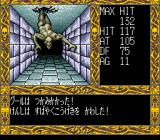 Lady Sword: Ryakudatsusareta 10-nin no Otome  TurboGrafx-16 I gotta call someone to repair the ceiling