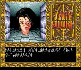 Lady Sword: Ryakudatsusareta 10-nin no Otome  TurboGrafx-16 Yikes!!.. Now, this is really creepy. Remember this weird head?.. Now it's all wounded and gory...