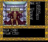Lady Sword: Ryakudatsusareta 10-nin no Otome  TurboGrafx-16 You'll have to fight three or four of such bosses