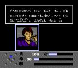 Makai Hakkenden Shada TurboGrafx-16 Didn't your Mommy tell you that smoking is bad for health?